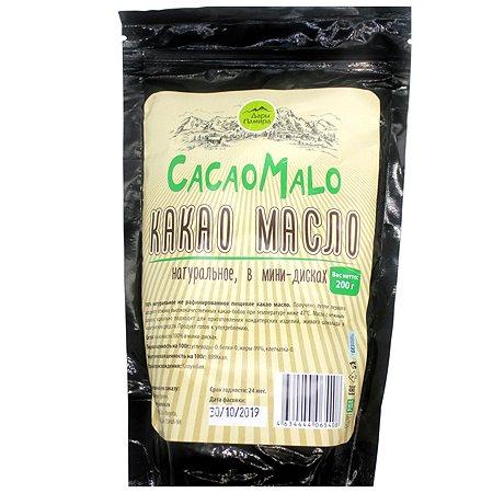 Какао масло Дары Памира нерафинированное в мини-дисках 200г