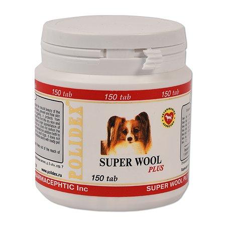 Витамины для собак Polidex Супер Вул плюс 150таблеток