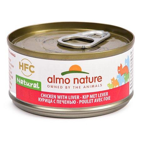 Корм влажный для кошек ALMO NATURE Legend 70г курица-печень консервированный