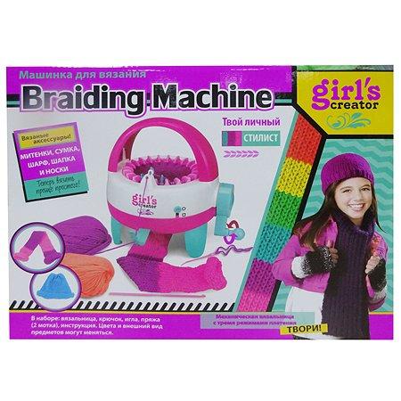 Машинка Newsun Toys для вязания
