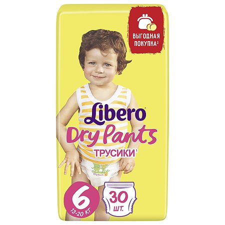 Подгузники-трусики Libero Dry Pants 6 13-20кг 30шт