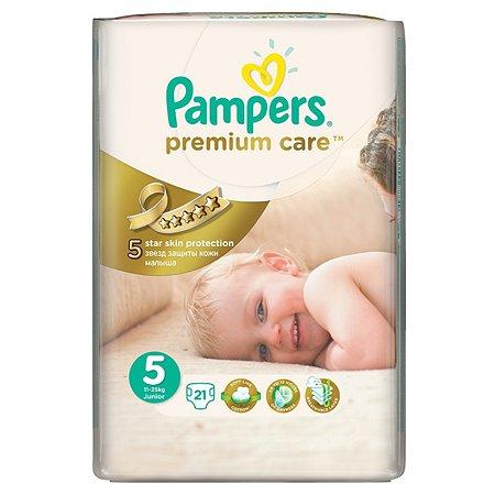 Подгузники Pampers Premium Care Средняя 11-25кг 21шт