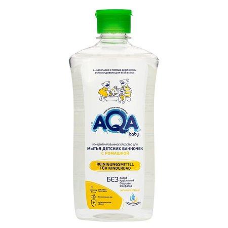 Средство для мытья ванночек AQA baby концентрированное c ромашкой 500мл