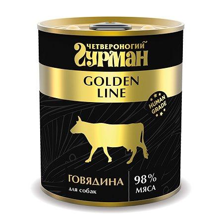 Корм для собак Четвероногий Гурман Golden говядина натуральная в желе 340г