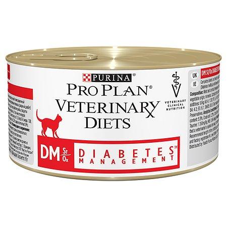 Корм для кошек Purina Pro Plan Veterinary diets DM при диабете консервированный 195г