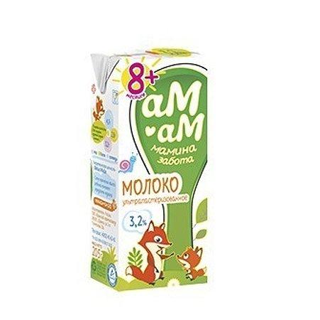 Молоко Ам-Ам ультрапастеризованное 3.2% 0.205г с 8месяцев