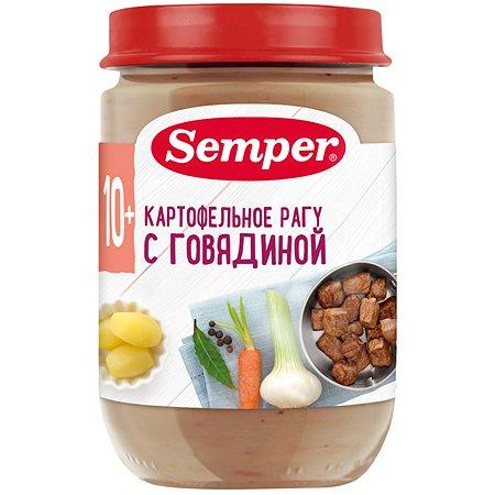 Пюре Semper рагу картофель-говядина 190г с 10месяцев