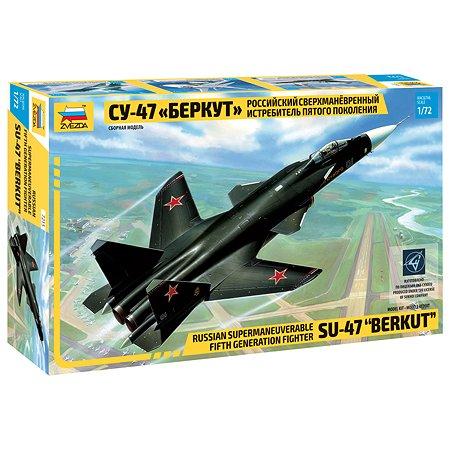 Модель для сборки Звезда Самолет Су-47 беркут