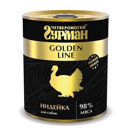 Корм для собак Четвероногий Гурман Golden индейка натуральная в желе 340г