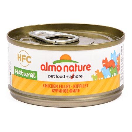 Корм влажный для кошек ALMO NATURE Legend 70г куриное филе консервированный