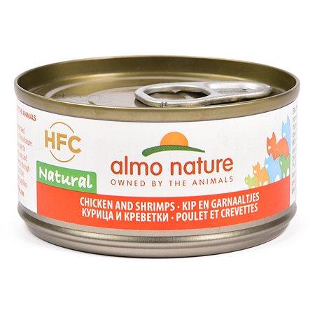 Корм влажный для кошек ALMO NATURE Legend 70г курица-креветки консервированный