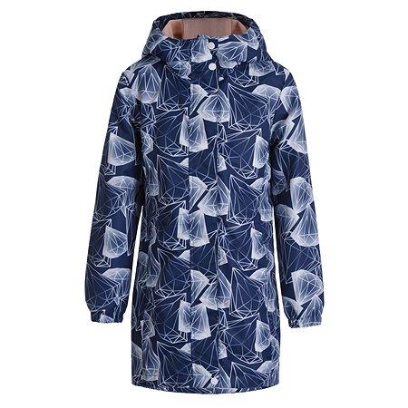Куртка Luhta синяя