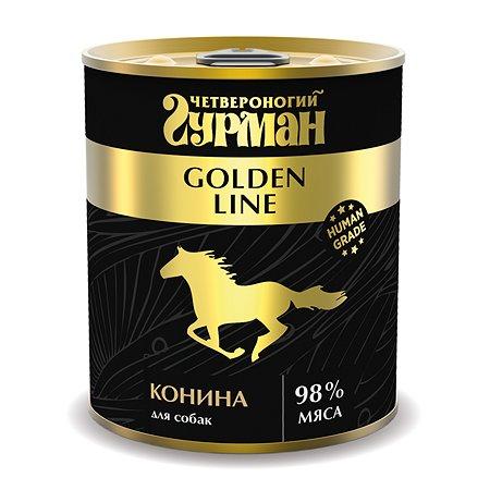 Корм для собак Четвероногий Гурман Golden конина натуральная в желе 340г