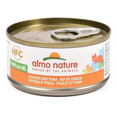 Корм влажный для кошек ALMO NATURE Legend 70г курица-тунец консервированный