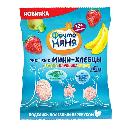Хлебцы ФрутоНяня рисовые яблоко-клубника-банан 30г с 12месяцев