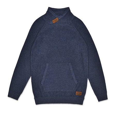 Джемпер Futurino Fashion тёмно-синий