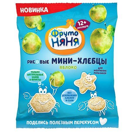 Хлебцы ФрутоНяня рисовые яблоко 30г с 12месяцев