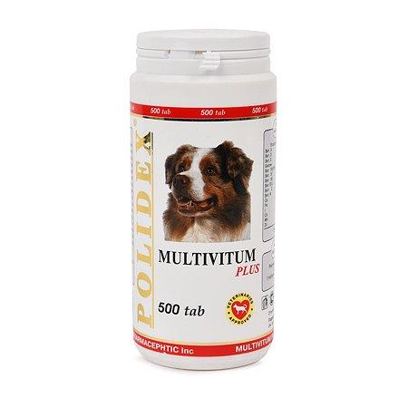 Витамины для собак Polidex Мультивитум плюс 500таблеток