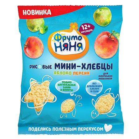 Хлебцы ФрутоНяня рисовые яблоко-персик 30г с 12месяцев