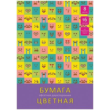 Бумага цветная Unnika land А4 2сторонняя офсетная 8цветов 16л