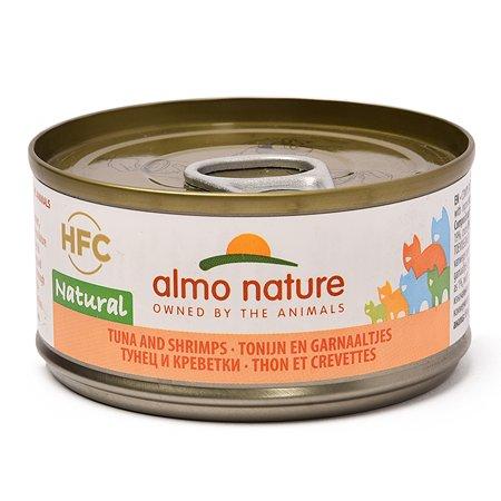Корм влажный для кошек ALMO NATURE Legend 70г тунец-креветки консервированный