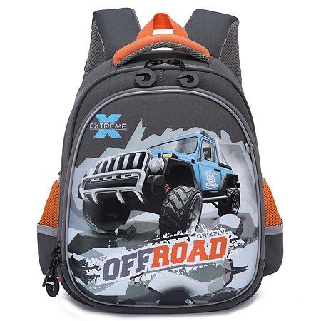 Рюкзак школьный Grizzly Внедорожник Серый RA-978-7/1