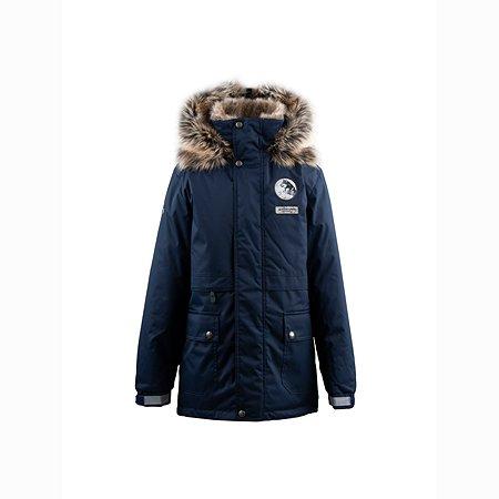 Куртка nash Kerry тёмно-синяя