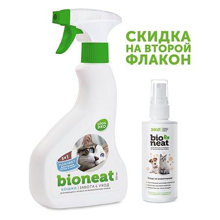 Дезинфицирующее средство Bioneat Для обработки мест содержания кошек Ликвидатор запаха 500 мл Bioneat