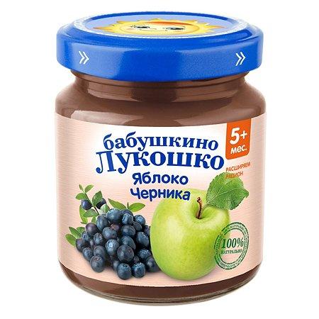 Пюре Бабушкино лукошко яблоко-черника для детей с 5 месяцев 100 г