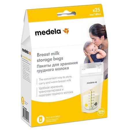 Пакеты для хранения грудного молока Medela одноразовые 25шт 008.0406