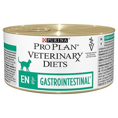 Корм для кошек Purina Pro Plan Veterinary diets ЕN при патологии ЖКТ консервированный 195г