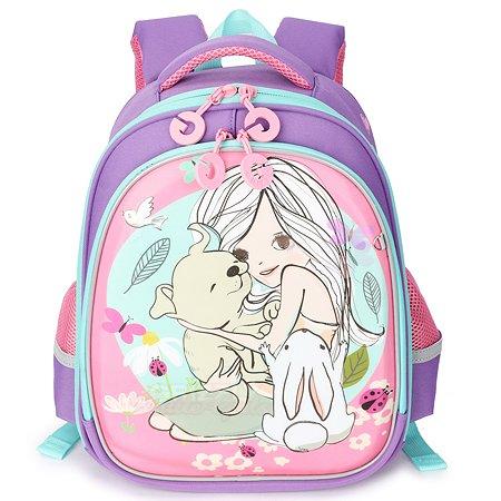 Рюкзак школьный Grizzly Друзья Лаванда-Розовый RA-979-4/1