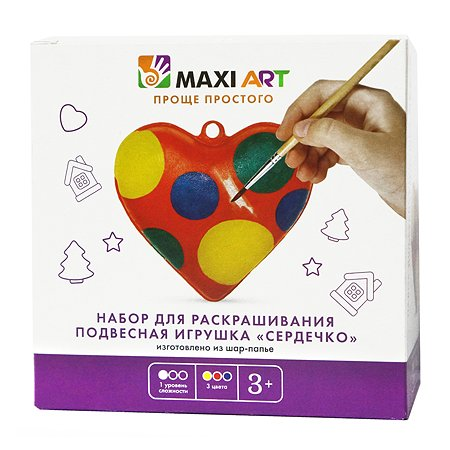 Набор для Раскрашивания Maxi Art Подвесная Игрушка Сердечко(3 Краски )