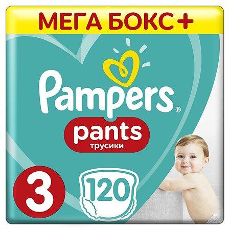 Подгузники-трусики Pampers Pants 3 6-11кг 120шт