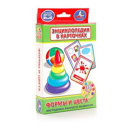Карточки развивающие УМка Формы и цвета (36 карточек)