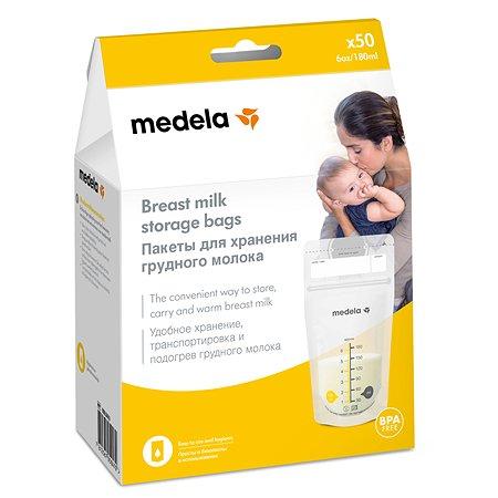 Пакеты для хранения грудного молока Medela одноразовые 50шт 008.0413