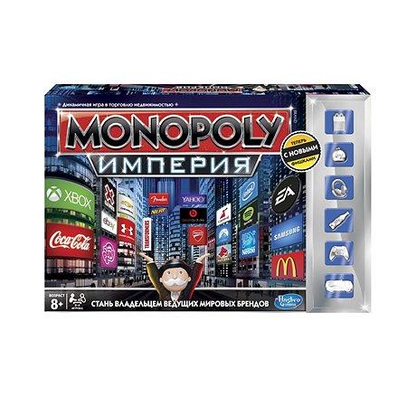 Монополия Hasbro Games Империя