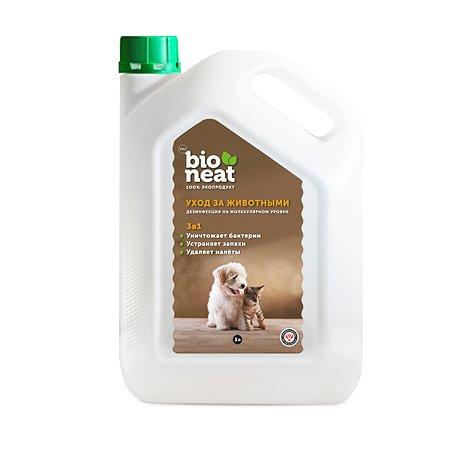 Дезинфицирующее средство Bioneat Для обработки мест содержания животных Ликвидатор запаха 3 л Bioneat