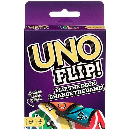 Игра настольная UNO Flip GDR44
