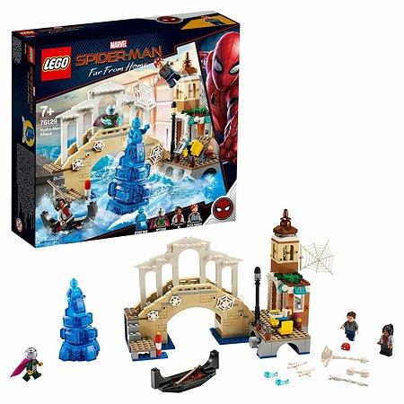 Конструктор LEGO Marvel Super Heroes Нападение Гидромена 76129