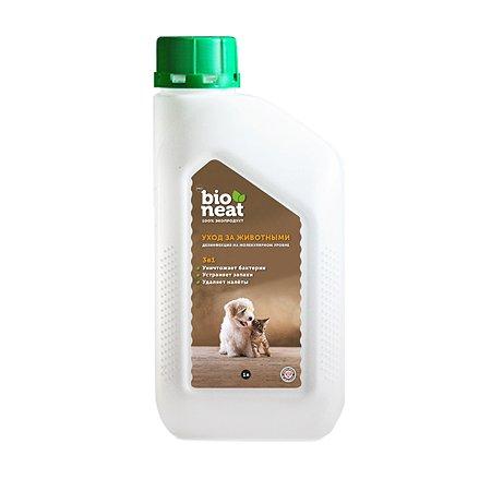 Дезинфицирующее средство Bioneat Для обработки мест содержания животных Ликвидатор запаха 1 л Bioneat