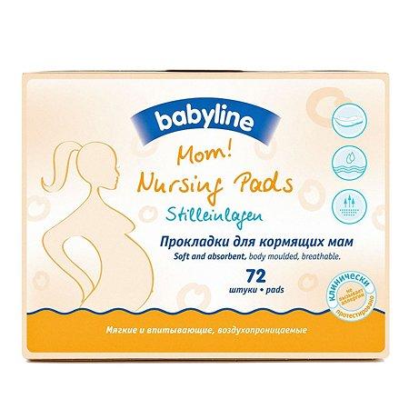Прокладки для груди Babyline для кормящих мам 72 шт