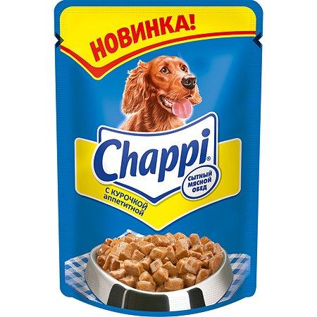Корм для собак Chappi аппетитная курочка пауч 100г