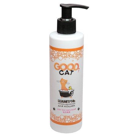 Шампунь для кошек Good Cat and Dog гипоаллергенный 250мл