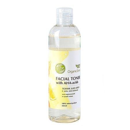 Тоник OrganicZone для лица с АНА-кислотами для нормальной и сухой кожи 250мл