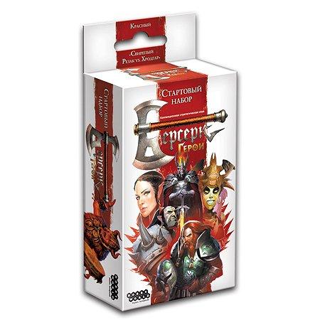 Игра настольная Hobby World Берсерк Герои Стартовый набор Красный 1651