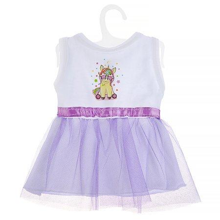 Платье для куклы Карапуз 295837