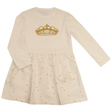 Платье КотМарКот бежевое