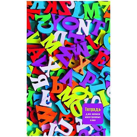 Тетрадь для записи иностранных слов Unnika land А6 48л