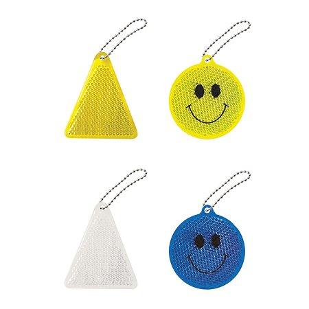 Брелок светоотражающий B&H Различные формы с цепочкой-шариками для мальчиков в ассортименте